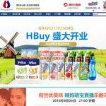 Webwinkel Hollandbuy van start op Alibaba