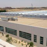 Onderzoekscentrum Riyadh klaar voor gebruik